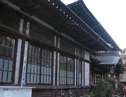 ryokan.jpg