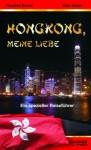 hongkongmeineliebe