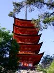 Japan Pagode Tempel